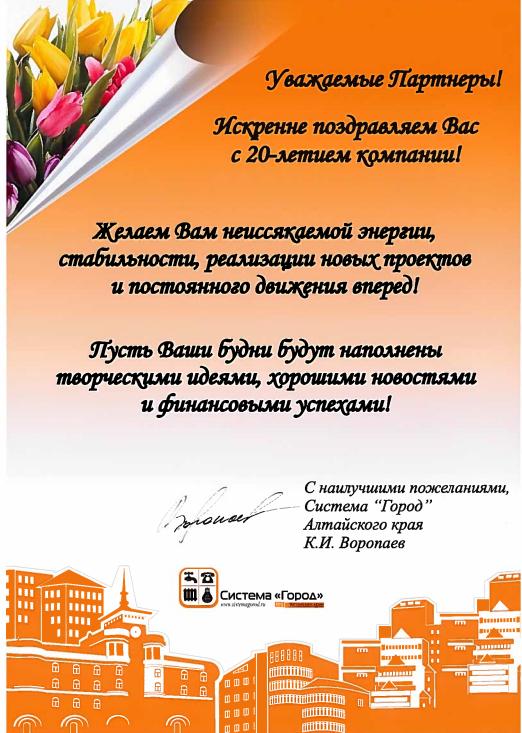 втб барнаульский филиал: