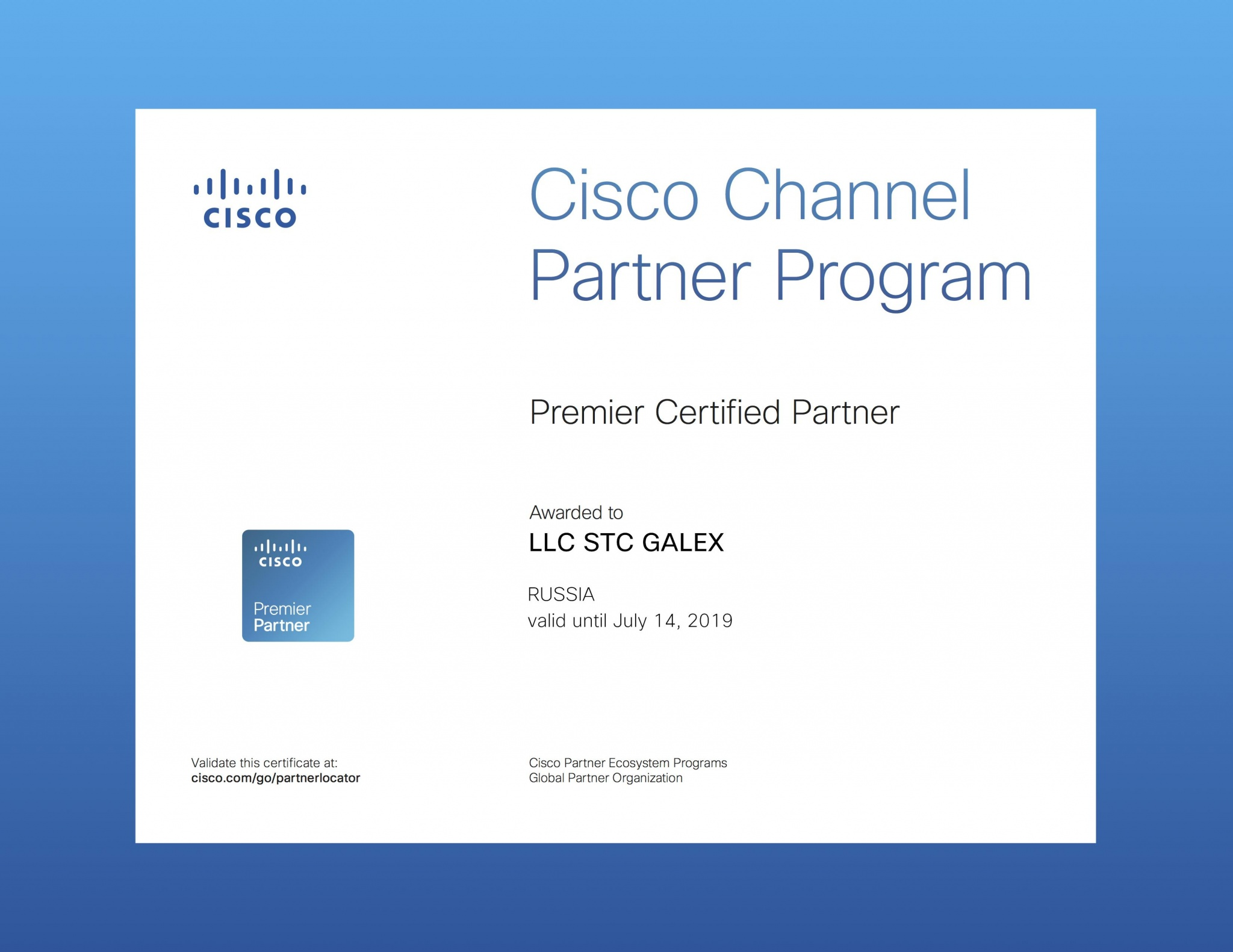 CiscoCertificate